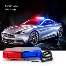 Red and blue flashlights LED super bright strong magnetic red warning lights