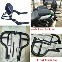 2 Set EN650 Front Crash Bar Engine Guard Protector Rear Sissy Bar Backrest Luggage Rack For Kawasaki Vulcan S 650 2015 2018 2017