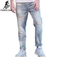 63b8360c Męskie Jeansy Promocja-Sklep dla promocyjnych Męskie Jeansy na ...