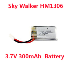 2 pieces/lot Sky Walker HM1306 Battery 3.7V 300mAH Li-po Battery 4CH 6 Axis RC Quadcopter Free Shipping