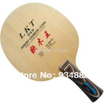 LKT 368 Table Tennis Blade for pingpong racket paddle - DISCOUNT ITEM  14% OFF Sports & Entertainment