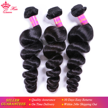 Queen Hair Products Brazilian Loose Wave Virgin Human Hair 3
