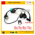 electronic part 49cc 50cc 70cc 90cc110cc CDI unit + IGNITION COIL+RELAY + RECTIFIER atv dirtbike motorcylce  parts free shipping