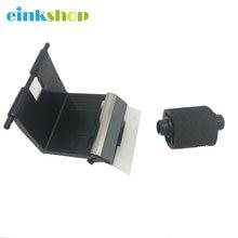 цена на einkshop JC72-01231A JC97-01931A Separation Pad + Pickup Roller for Samsung ML1740 ML1510 ML1520 SCX4216 SCX4200 SCX4720