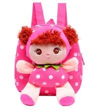 Детская кукла Кеппел сумки мультфильм школьный детские маленький ребенок сумка дети путешествия рюкзак для возраста 1-4 бесплатная доставка