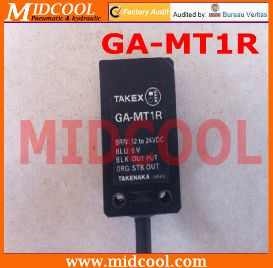 все цены на High quality GA-MT1R magnet switch онлайн