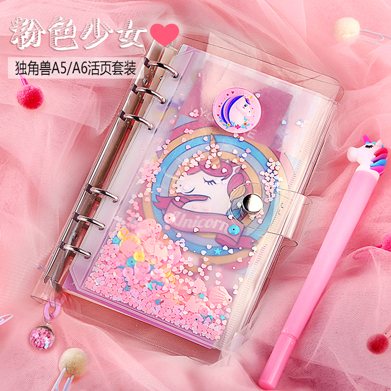 Ins Girl Unicorn Pink Journal Diary Notebook A5 A6 Spiral PVC Bling Bling Notebook Pen Pendant Stationery Notepad Cute PlannersIns Girl Unicorn Pink Journal Diary Notebook A5 A6 Spiral PVC Bling Bling Notebook Pen Pendant Stationery Notepad Cute Planners