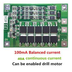3 S 40A литий-ионный батарея зарядное устройство плата защиты BMS для дрель двигатель 11,1 В 12,6 в Lipo ячейки модуль с баланс
