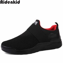 Aidenkid 2019 summer new large size wild trend flying woven sports shoes tide mens casual