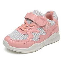 Kids Shoes For Boys Girl Children Casual Sneakers Baby Girl Air Mesh Breathable Soft Running Sports Shoe Pink Black 4-10-12years kids sneakers girl baby boys 2019 spring autumn pink sport shoes toddler girl cute air mesh children running shoe for boys kids