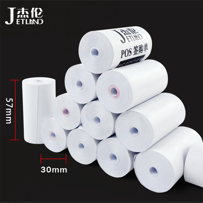 Jetland Thermal Paper 57 Mm X 30 Mm Coreless Mobile Receipt Paper 2 1/4 X 40' Length, 8 Rolls