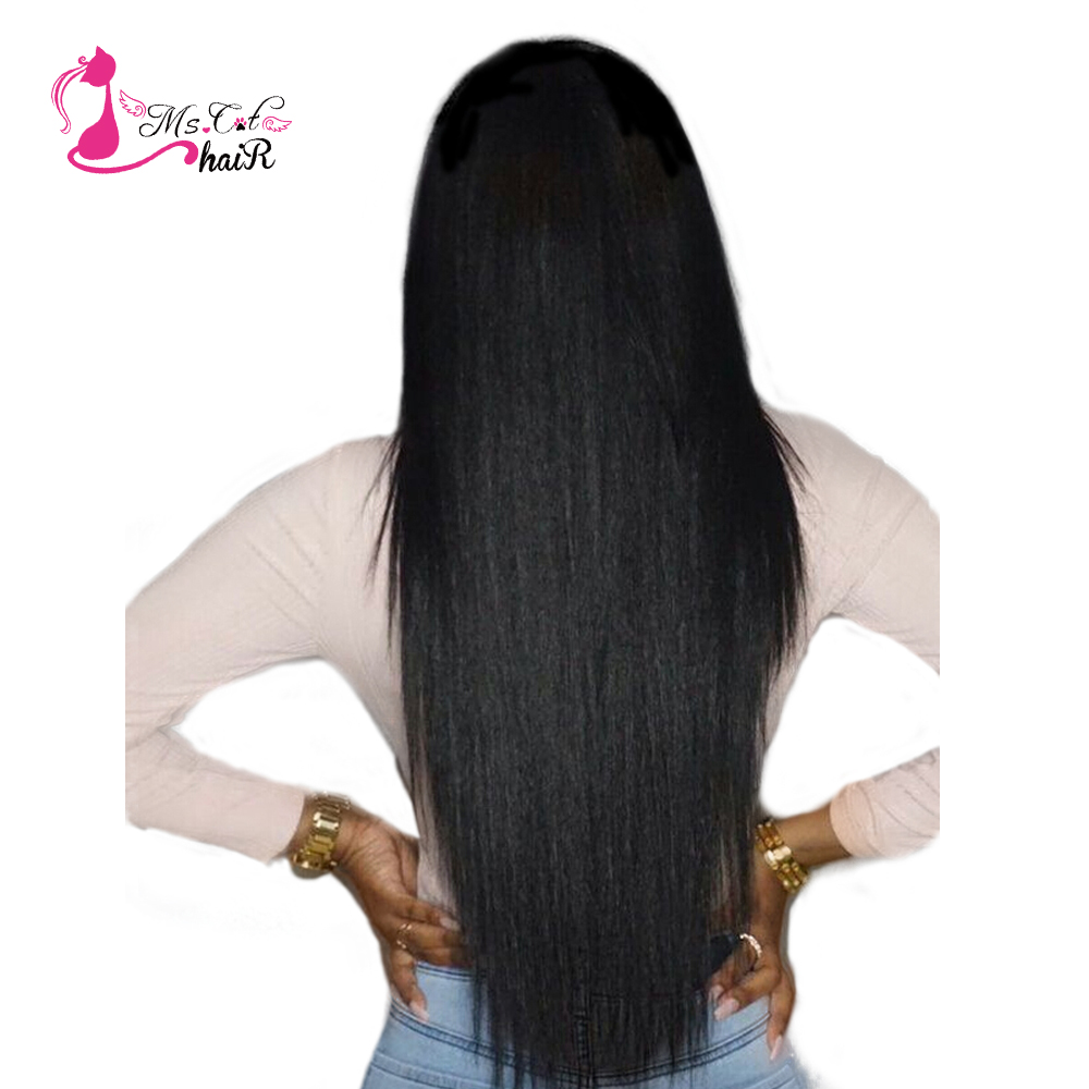 Brazilian Straight Hair 1 Bundle Ms Cat Hair Products 100 Human Hair Bundles Natural Color Non