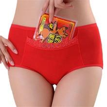 e47724e0161fa3 Galeria de pocket panty por Atacado - Compre Lotes de pocket panty a ...