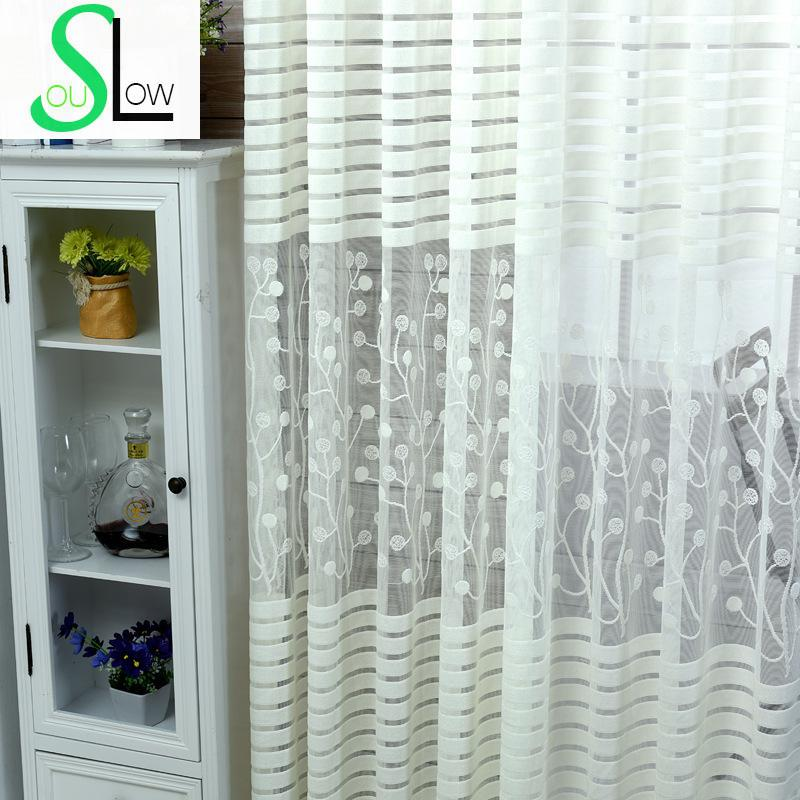 Slow soul white beige coffee modern jacquard living room - Beige and white bedroom curtains ...