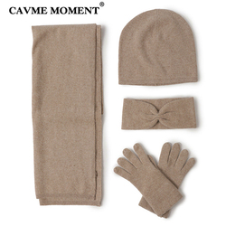 CAVME Cashmere Scarf Skullies Glove Set 4Pcs Knitting Cashmere for Ladies Winter Women's Scarves Hat Gloves Headband Solid Color