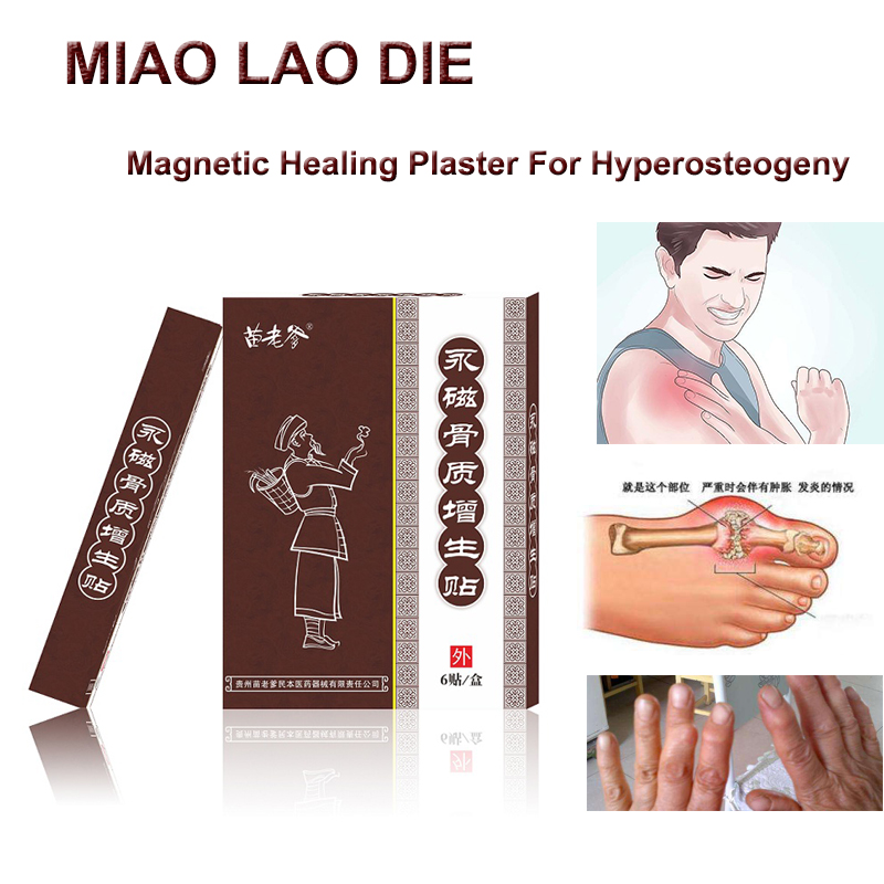 48pcs/8box Miaolaodi Magnetic Heal Plaster Hyperosteogeny Osteoarthritis Knee Hyperostosis Bone Hyperplasia Joint Disease 2boxes 12 magnetic patch for hyperosteogeny medical massage patch treat osteoarthritis bone hyperplasia spondylosis herb plaster