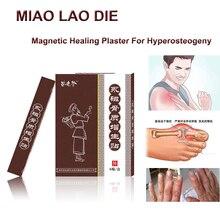 48pcs/8box Miaolaodi Magnetic Heal Plaster Hyperosteogeny Osteoarthritis Knee Hyperostosis Bone Hyperplasia Joint Disease