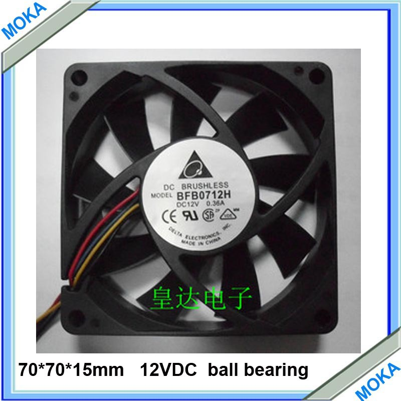 Free Shipping Good Quality 1 Pcs A Lot 7012 4 Wires 4P Computer Fan 70 * 70 * 15MM DC12V Cooling Fan