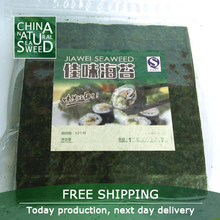 Free shipping 100pcs seaweed nori High Quality Sea vegetables sushi seaweed sea glass hot sell SUPERFOODS 2017 top selling