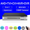Hisiclion Sensor Silver White Case 16 Channel 16CH 8CH Five In One 1080P 1080N 960P 720P