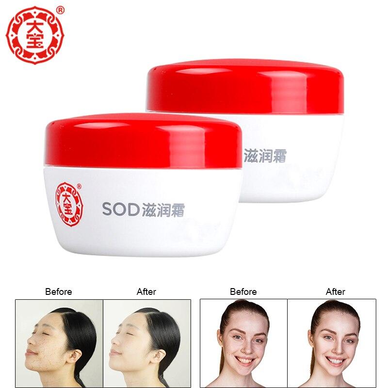 Dabao СОД питательный крем x 2 глубокий питательный увлажняющий антивозрастной anti chap исправление макияж повреждения природных сущность