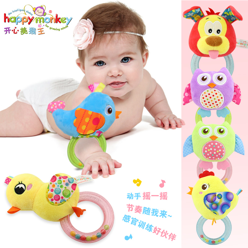Capable 22cm Rattles Baby Plush Toy Soft Hand Bell With Teether Animal Model Infant 0-12 Months Brinquedos Owl Elephant Plush Toys Toys & Hobbies Baby & Toddler Toys