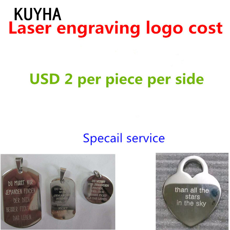 Laser Engraving LogoWords...