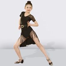 Черное платье с кисточками для латинских танцев для девочек; Детские платья для сальсы, танго, бальных танцев, латинских танцев; детская одежда для занятий танцами