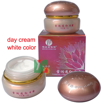 Wholesale YiQi Whitening A Cream Removing Wrinkle Moisturizing Second Generation Day cream 12pcs/lot