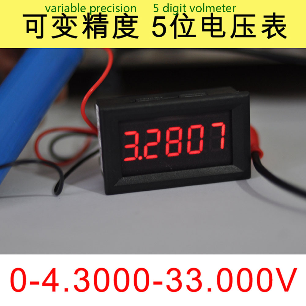 DC 0-33V 0.36 Digital Voltmeter three Wires 5 Digit voltage Panel meter LED Display Color 5pieces/lot yb27a led ac 60 300v digital voltmeter home use voltage display w 2 wires