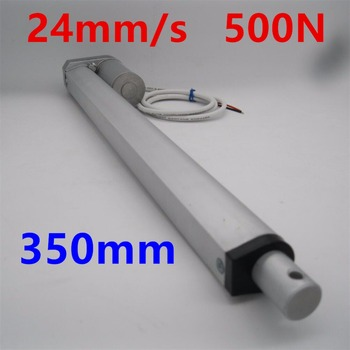Multi-function  Linear Actuator Motor direct-current 12V DC  Heavy Duty 24mm/s  500N 350MM stroke electric telescopic rod