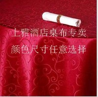 Tablecloth dining table cloth restaurant tablecloth Roundtable tablecloth customize golden color table cloth table cloth
