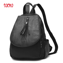 2017 новая мода рюкзак женщины рюкзак кожаный школьная сумка женская Повседневная Стиль wn 40