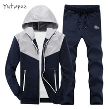 Europe Size Men's Fashion Tracksuits Sportswear Sets Men Hoodies+Pants Casual Suits Chandal Hombre Completo Moletom Masculino