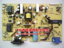 Free shipping Board L1706 / L1906 board QLF-063 Motherboard