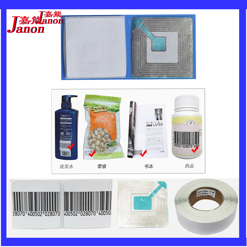 8.2mhz security eas soft label, EAS anti-theft security soft label Deactivate RF labels anti theft label eas 1000pcs per roll цена