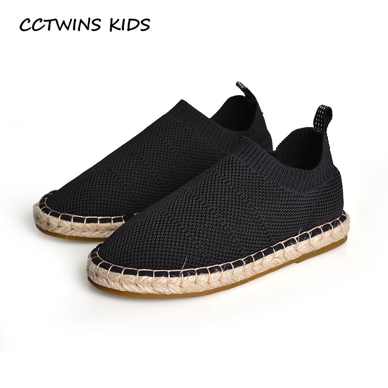 CCTWINS Kids Shoes 2019 Spring Girls Sports Clearance Shoes Boys Casual Knitting Flat for Children Baby Fisherman Sneaker ME1702CCTWINS Kids Shoes 2019 Spring Girls Sports Clearance Shoes Boys Casual Knitting Flat for Children Baby Fisherman Sneaker ME1702
