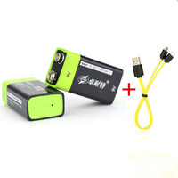 2pcs ZNTER 400mAh USB 9V Rechargeable Lithium Battery 6F22 Rechargeable Lithium Battery + 1PCS Micro USB Charging Cable