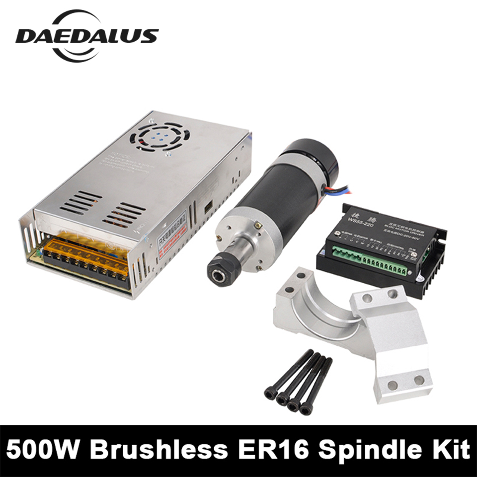 CNC Brushless 0.5KW Spindle Motor 500W ER11 Milling Spindle + Stepper Motor Driver + Switching Power Supply + 55MM Clamp