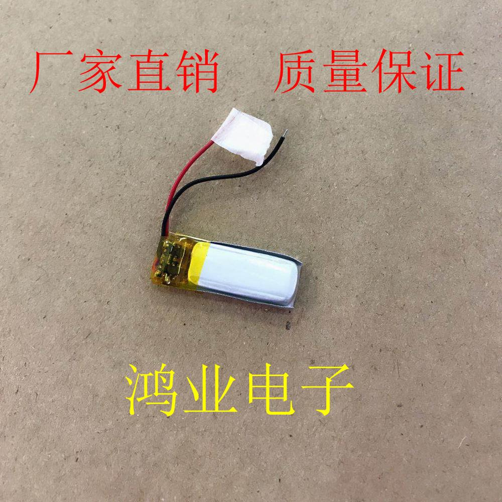 <font><b>3.7V</b></font> polymer <font><b>lithium</b></font> <font><b>battery</b></font> 401025 <font><b>100mAh</b></font> Bluetooth headset self timer image