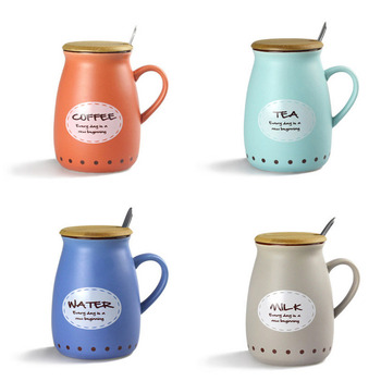 4 Style Breakfast milk coffee mug 500ml,Cute Breakfast Cup Mug for Girl Creative Cute Drinkware Gift Coffee Water Cup Teapot 1