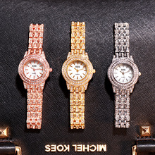 New Luxury Ladies Dress Crystal Watch Women Quartz Wristwatches Steel Belt Small Clock Fashion Diamond Starry Sky