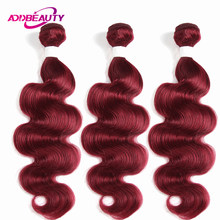 Addbeauty BURG Color Wine Red Burgundy Bundles Body Wave Brazilian Human Remy Hair Pre-colored Weave Extension Inch Double Weft(China)
