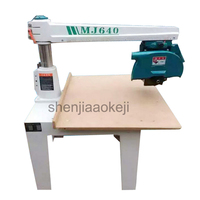 MJ640 circular saw blade radial arm saw machine Woodworking universal rocker saw 380v/220v 2200w electric saws power tools saws
