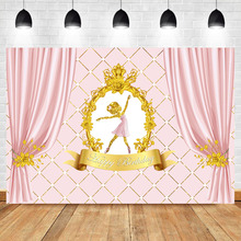 Neoback Pink Curtain Girl Birthday Party Photo Background Photophone Gold Princess Dance Custom Booth Backdrop Studio