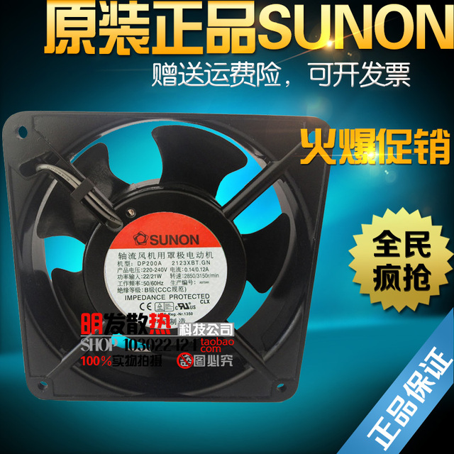 Genuine 2123XBT. DP200A 12038 50/60Hz 220-240 V fã gabinete