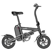 Nanrobot V3 12 350 Вт складной электрический велосипед, способный преодолевать Броды для взрослых съемный 36 V 5,2 Ач литий ионный Батарея