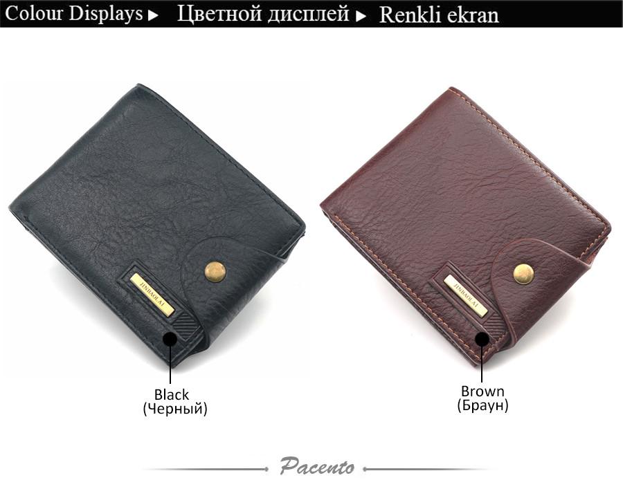 Must või pruun kunstnahast rahakott