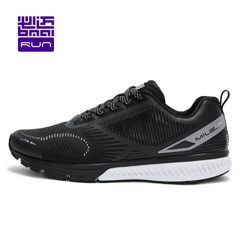 Горячие кроссовки для Для мужчин марафон легкий след кроссовки Обувь с дышащей сеткой Для мужчин Мужская Спортивная обувь амортизацию Для ...
