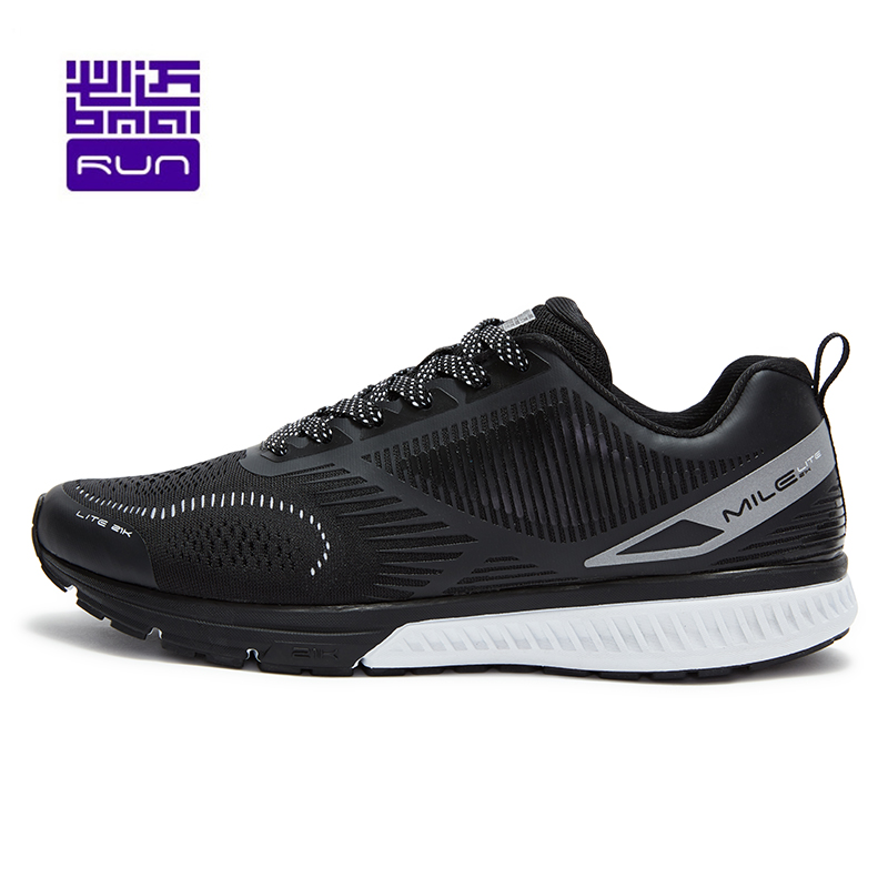 Hot Running Shoes for Men Marathon Light Trail Sneakers Breathable Mesh Men's Athletic Shoes Cushioning Women Sports Outdoor недорго, оригинальная цена